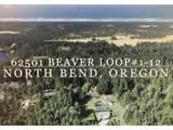 62501 Beaver Loop Rd - Photo 4