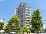 2245 Park Pl - Photo 2