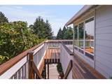 5165 Hill Villa Ct - Photo 3