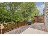 8540 165TH Ave - Photo 26