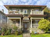 1917 8TH Ave - Photo 1