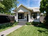 3614 10TH Ave - Photo 2