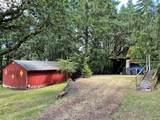 755 Hill Dr Sw Willamina - Photo 3