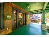 4015 Overlook Blvd - Photo 2