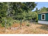 2300 Country Ln - Photo 31