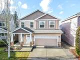3906 190TH Ave - Photo 1