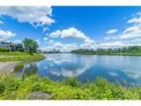 5858 Riveridge Ln - Photo 29