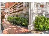 1811 Couch St - Photo 4