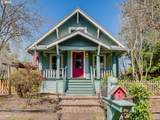 1782 5TH Ave - Photo 3
