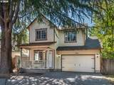 4811 173RD Ave - Photo 1