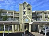 501 Shoreview Dr - Photo 1