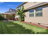 7818 168TH Ave - Photo 29