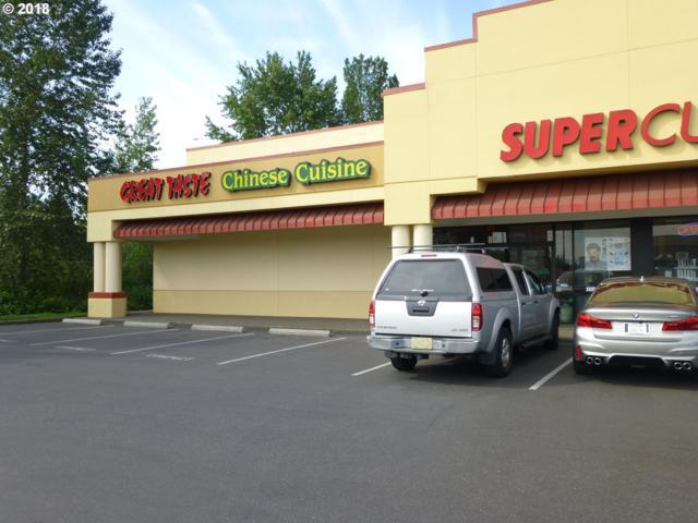 8101 NE Parkway Dr, Vancouver, WA 98662 (MLS #18048007) :: Premiere Property Group LLC