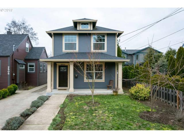 2501 SE 70TH Ave, Portland, OR 97206 (MLS #19063115) :: McKillion Real Estate Group