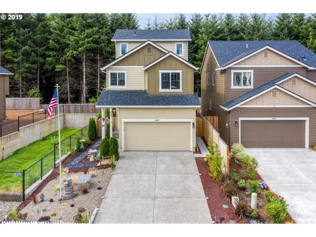 33288 SW Havlik Dr, Scappoose, OR 97056 (MLS #19068055) :: Song Real Estate