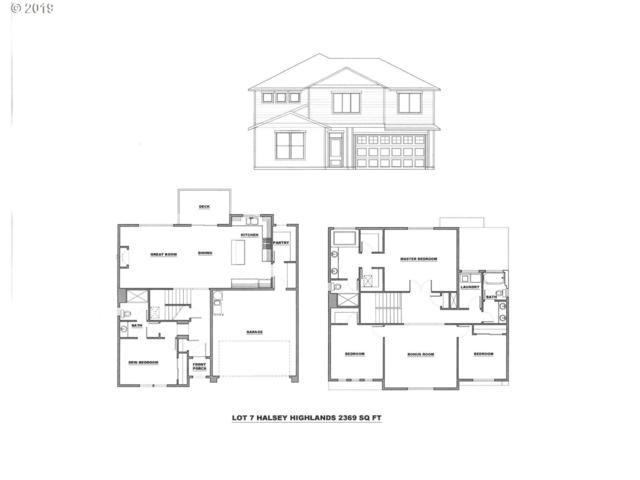 15642 NE Clackamas Ct, Portland, OR 97230 (MLS #19115586) :: Next Home Realty Connection