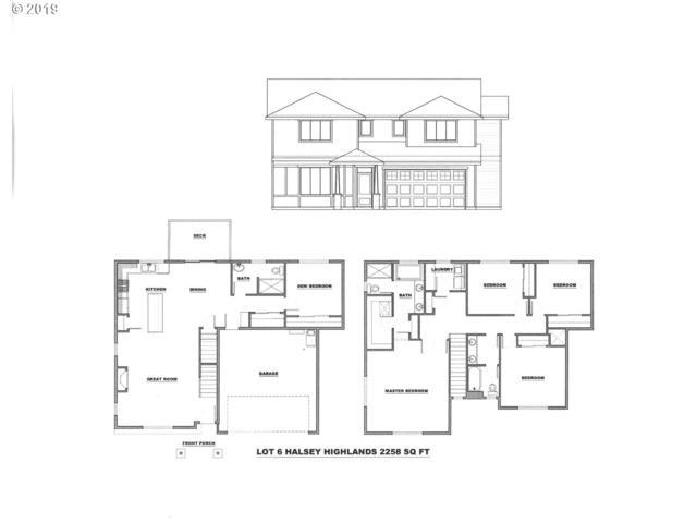 15632 NE Clackamas Ct, Portland, OR 97230 (MLS #19148415) :: Next Home Realty Connection