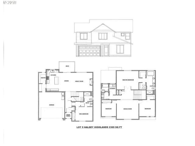 15635 NE Clackamas Ct, Portland, OR 97230 (MLS #19267057) :: Next Home Realty Connection