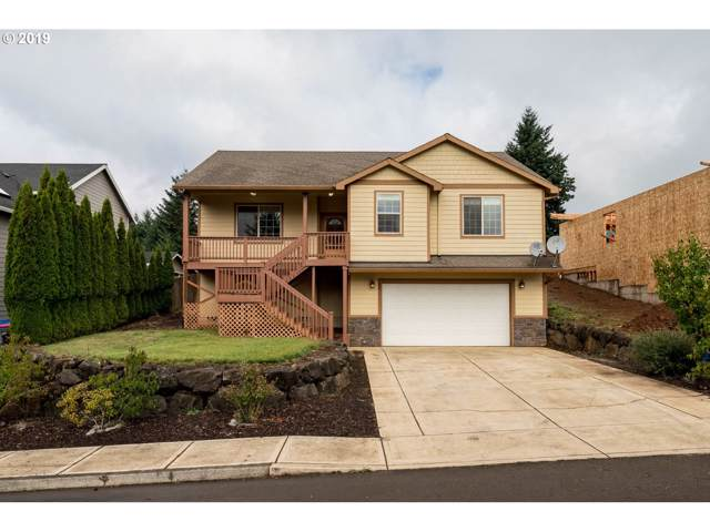 350 NW 6TH St, Willamina, OR 97396 (MLS #19283748) :: R&R Properties of Eugene LLC
