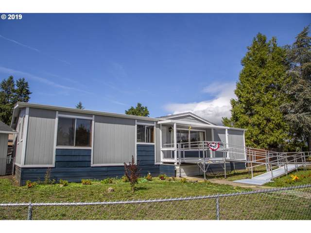 5268 Forsythia St, Springfield, OR 97478 (MLS #19508379) :: Change Realty