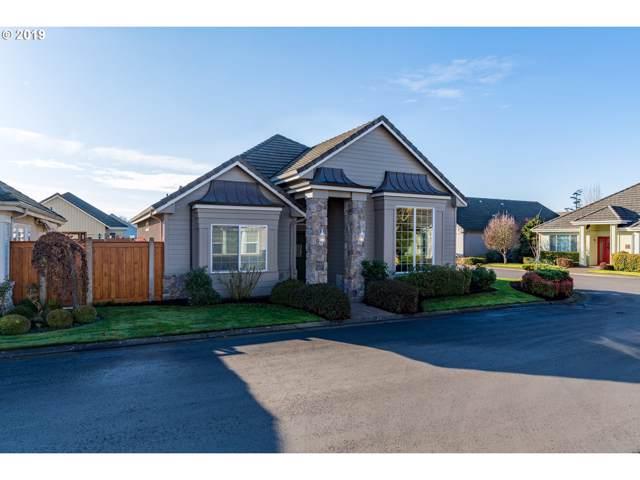 2052 Lake Harbor Dr, Eugene, OR 97408 (MLS #19568739) :: Cano Real Estate