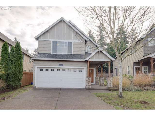 30518 SW Ruth St, Wilsonville, OR 97070 (MLS #19652332) :: Matin Real Estate Group