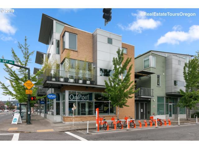 1510 SE 34TH Ave #206, Portland, OR 97214 (MLS #19692267) :: The Lynne Gately Team