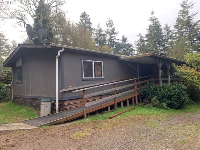 64587 Duling Rd, Coos Bay, OR 97420 (MLS #19695193) :: Cano Real Estate