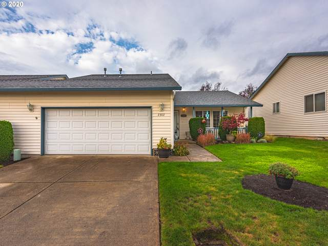 2302 NE 78TH Ave, Vancouver, WA 98664 (MLS #20010722) :: Premiere Property Group LLC
