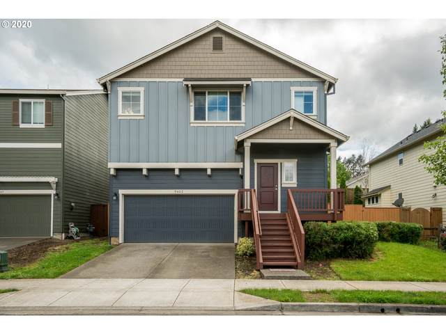 5403 NE 52ND St, Vancouver, WA 98661 (MLS #20013050) :: Fox Real Estate Group