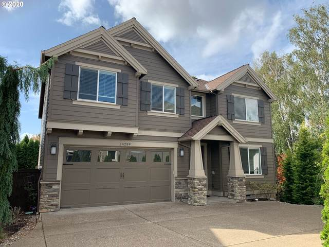 14259 SW Connor Pl, Portland, OR 97224 (MLS #20019535) :: Piece of PDX Team