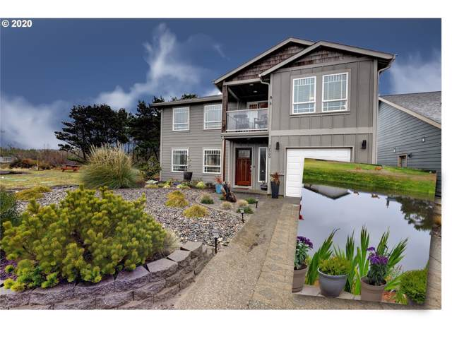 32500 G St, Ocean Park, WA 98640 (MLS #20024639) :: Townsend Jarvis Group Real Estate
