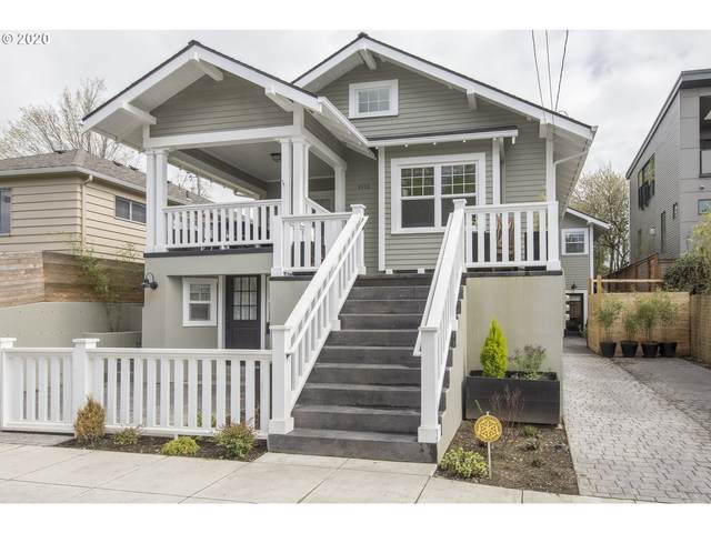2416 SE 34TH Ave, Portland, OR 97214 (MLS #20038152) :: Change Realty