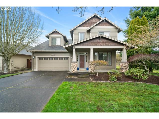 17617 SW Woodhaven Dr, Sherwood, OR 97140 (MLS #20039068) :: Change Realty