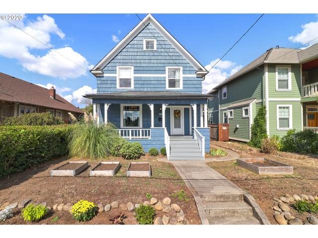 7107 SE Holgate Blvd, Portland, OR 97206 (MLS #20046402) :: Duncan Real Estate Group
