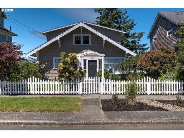 864 Kensington Ave, Astoria, OR 97103 (MLS #20052467) :: Song Real Estate