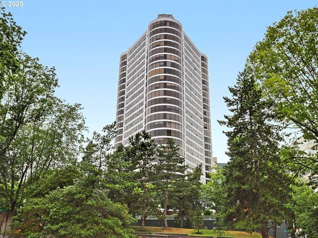 1500 SW 5TH Ave #404, Portland, OR 97201 (MLS #20055554) :: Holdhusen Real Estate Group