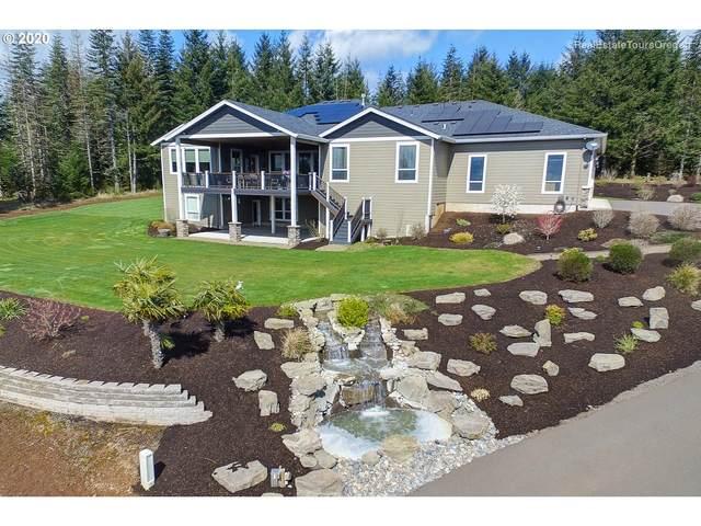 25605 NE Mountain Top Rd, Newberg, OR 97132 (MLS #20056531) :: McKillion Real Estate Group