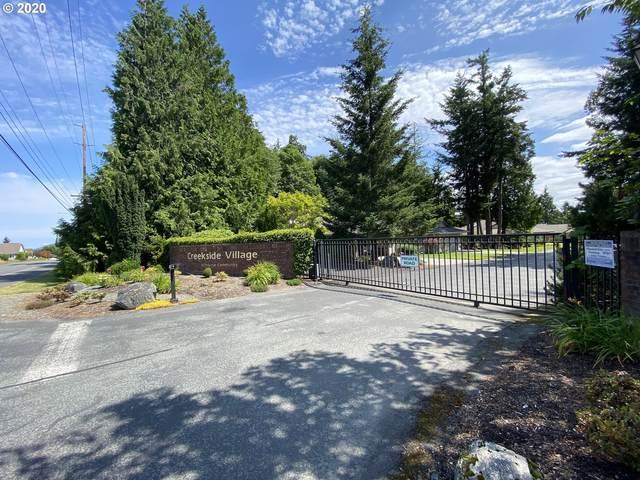 2105 Creekside Ln, Anacortes, WA 98221 (MLS #20122116) :: Stellar Realty Northwest