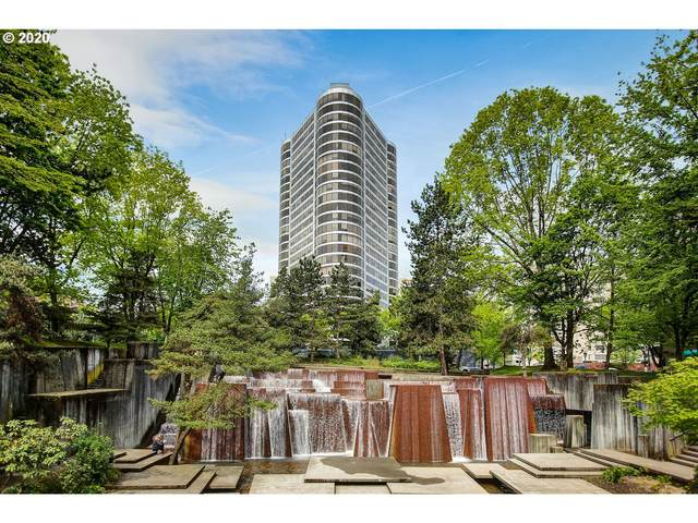 1500 SW 5TH Ave #205, Portland, OR 97201 (MLS #20140677) :: Coho Realty