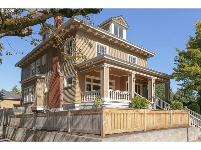 2107 N Vancouver Ave, Portland, OR 97227 (MLS #20142980) :: McKillion Real Estate Group