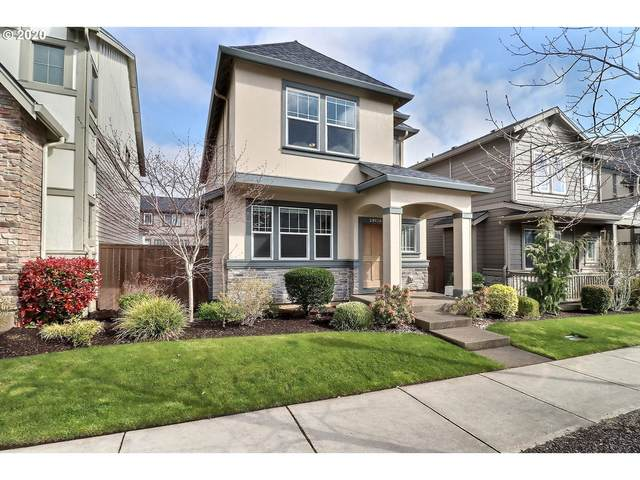 29038 SW Costa Cir, Wilsonville, OR 97070 (MLS #20149868) :: Townsend Jarvis Group Real Estate