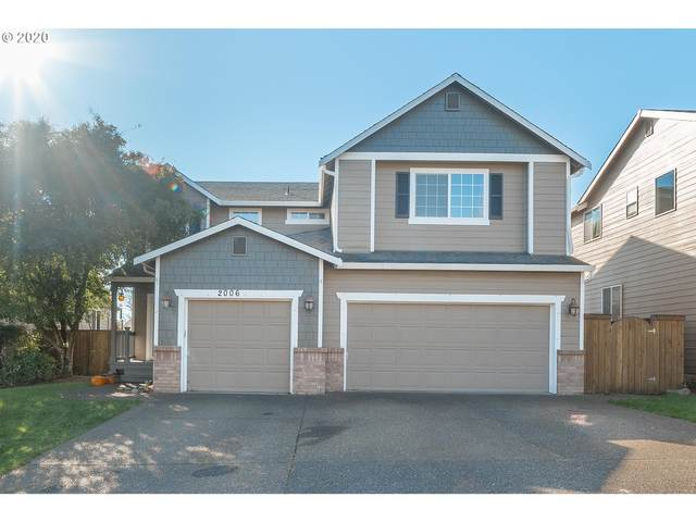 2006 NW Fargo Loop, Camas, WA 98607 (MLS #20171953) :: Premiere Property Group LLC