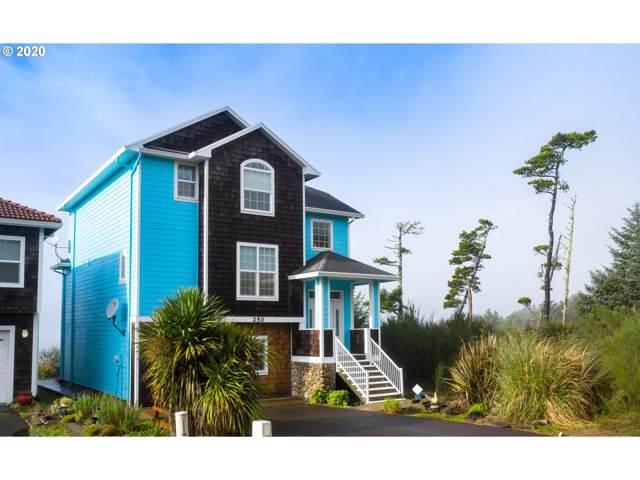 250 Reeder St, Oceanside, OR 97134 (MLS #20178782) :: McKillion Real Estate Group