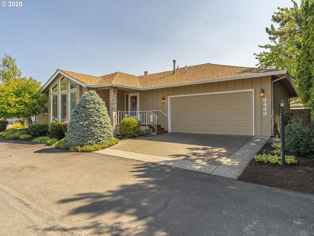 9449 SW Lakeside Dr, Tigard, OR 97224 (MLS #20199782) :: Change Realty