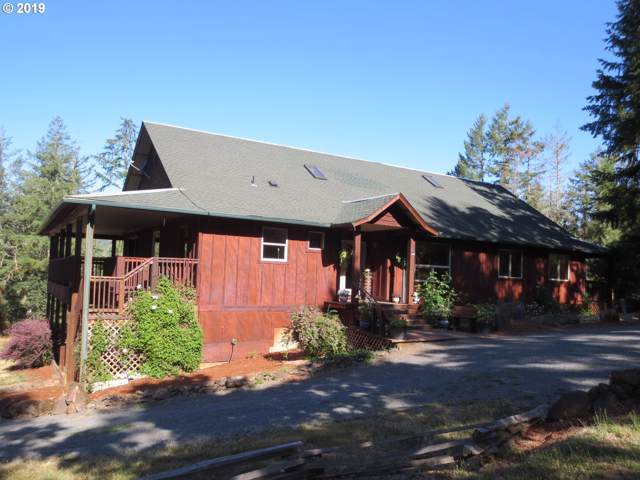 39360 Eagles Rest Rd, Dexter, OR 97431 (MLS #20206500) :: Matin Real Estate Group