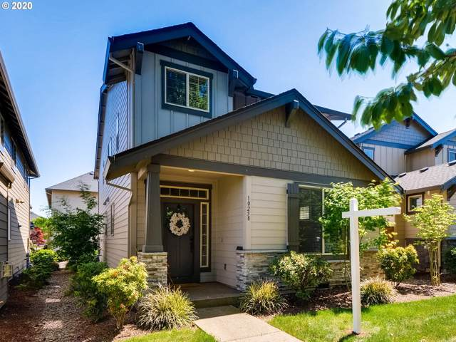 10258 SW Lisbon St, Wilsonville, OR 97070 (MLS #20220637) :: Fox Real Estate Group