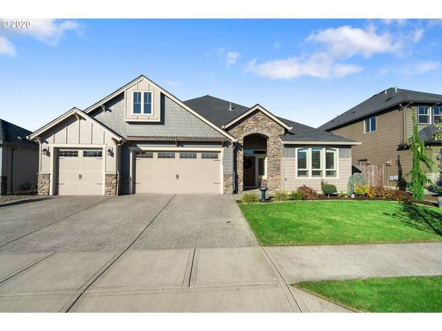 15004 NE 112TH St, Vancouver, WA 98682 (MLS #20243663) :: Real Tour Property Group