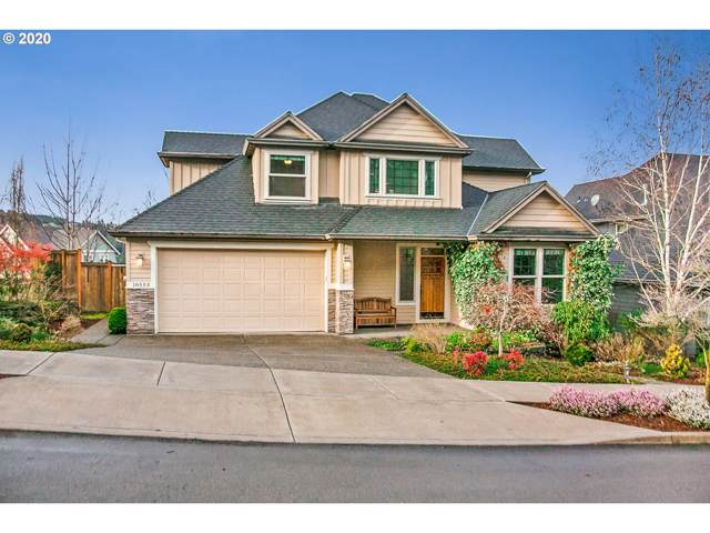 16555 SE Orchard View Ln, Damascus, OR 97089 (MLS #20275861) :: Matin Real Estate Group