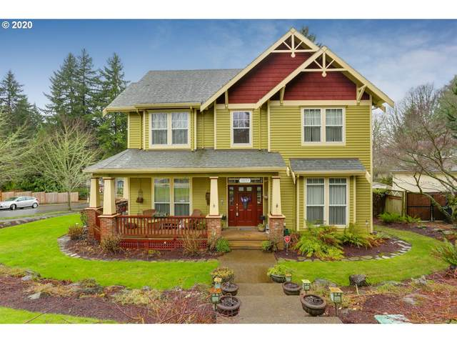 16053 Trail Dr, Oregon City, OR 97045 (MLS #20296474) :: Piece of PDX Team